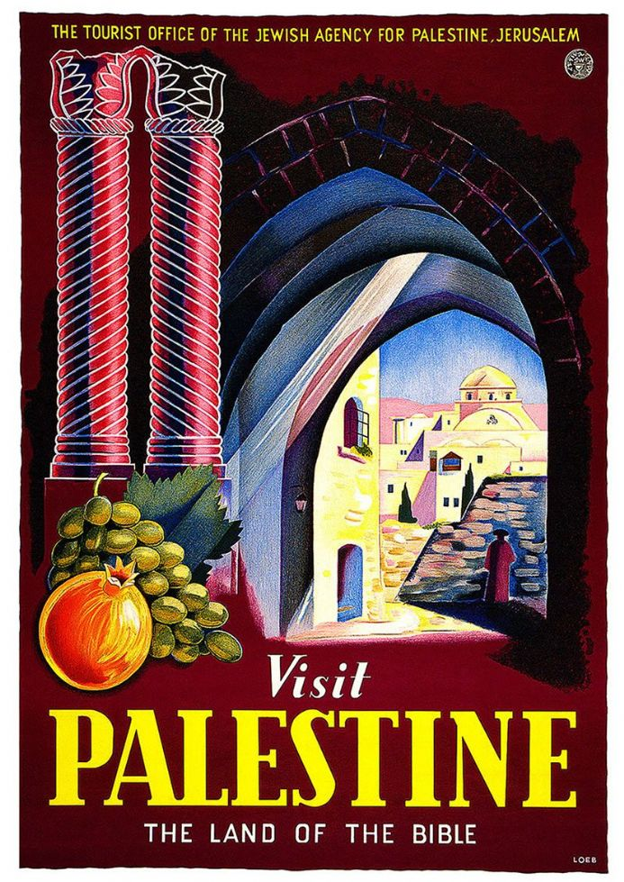 Visit Palestine: The Land of the Bible. Vintage Travel/Tourism Print.  (002721)